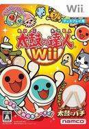Taiko Drum Master - Wii