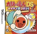 Taiko Drum Master - DS