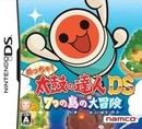 Taiko Drum Master DS 2 - DS