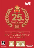 Super Mario All-Stars - 25th Anniversary Edition - Wii