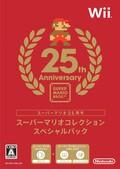 Super Mario All-Stars - 25th Anniversary Edition - Wii