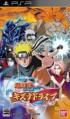 Naruto Shippuden : Kizuna Drive - PSP