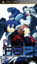 Shin Megami Tensei : Persona 3 Portable - PSP
