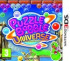 Puzzle Bobble Universe - 3DS