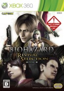 Resident Evil : Revival Selection HD Remastered Version - Xbox 360