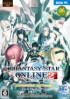 Phantasy Star Online 2 - PC