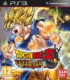 Dragon Ball Z : Ultimate Tenkaichi - PS3