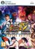 Super Street Fighter IV : Arcade Edition - PC