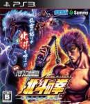 Jissen Pachi-Slot Hisshôhô ! Hokuto no Ken F - PS3