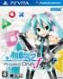 Hatsune Miku : Project Diva f - PSVita