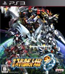 Dai 2 Ji Super Robot Wars Original Generation - PS3