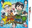 Naruto Powerful Shippuden - 3DS