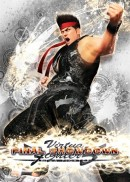 Virtua Fighter 5 Final Showdown - Xbox 360