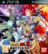 Dragon Ball Z : Battle of Z - PS3
