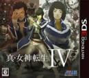 Shin Megami Tensei IV - 3DS