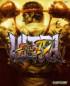 Ultra Street Fighter IV - PC