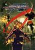 Strider (2014) - Xbox 360