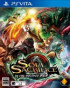 Soul Sacrifice Delta - PSVita