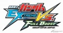 Mobile Suit Gundam Extreme Versus - Full Boost - PS3