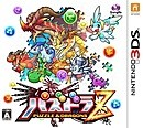Puzzle & Dragon Z - 3DS