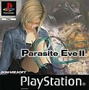 Parasite Eve II - PlayStation