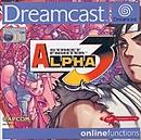 Street Fighter Alpha 3 - Dreamcast