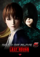 Dead or Alive 5 : Last Round - PS3