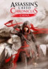 Assassin's Creed Chronicles : China - PC