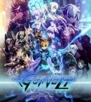 Azure Striker Gunvolt - 3DS