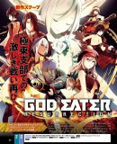God Eater : Resurrection - PS4
