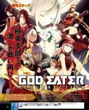 God Eater : Resurrection - PSVita
