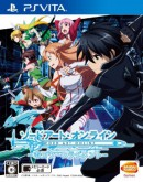 Sword Art Online Re : Hollow Fragment - PSVita
