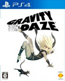 Gravity Rush : Remastered - PS4