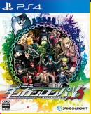 Danganronpa V3 : Killing Harmony - PS4