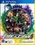 Danganronpa V3 : Killing Harmony - PSVita