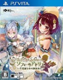 Atelier Sophie : The Alchemist of the Mysterious Book - PSVita