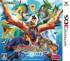 Monster Hunter Stories - 3DS