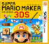 Super Mario Maker 3DS - 3DS