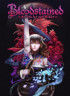 Bloodstained : Ritual of the Night - Nintendo Switch