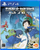 Digimon Story : Cyber Sleuth - Hacker's Memory - PS4