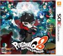 Persona Q2 - 3DS