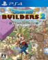 Dragon Quest Builders 2 - Nintendo Switch