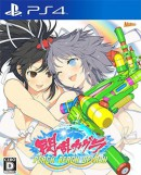 Senran Kagura : Peach Beach Splash - PS4