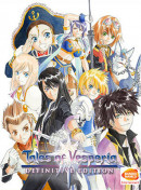 Tales of Vesperia : Definitive Edition - PC