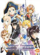 Tales of Vesperia : Definitive Edition - Xbox One