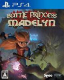 Battle Princess Madelyn - PS4