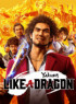 Yakuza : Like a Dragon - PS4