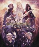 Final Fantasy XIV - Shadowbringers - PC
