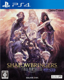 Final Fantasy XIV - Shadowbringers - PS4