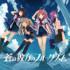 Aokana : Four Rhythms Across the Blue - PS4